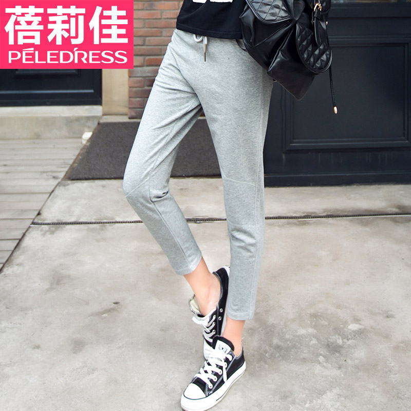 Beili jia summer in europe and america was thin pantyhose pants female sports pants thin section wei pants casual pants pants large size feet pants harem pants