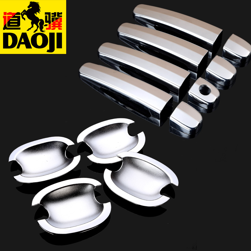Beiqi wei wang m20 baic beijing automotive e series e130/e150 modified special door handle bowl decorative accessories m30