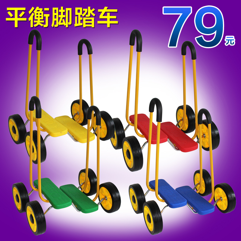 Beiwang children balance stampede car nursery toys sensory integration training equipment fitness bike balanced four