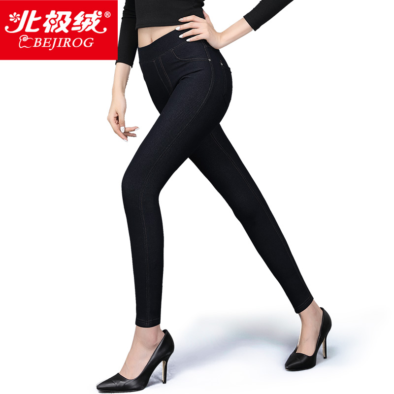 Bejirog/beiji rong imitation jeans plus thick velvet jeans warm pants bottoming nine points pants