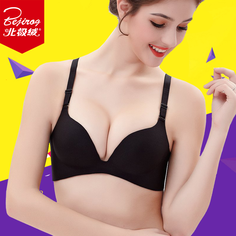 Bejirog/beiji rong no rims seamless bra sexy deep v gather thick mold cup underwear spring and summer