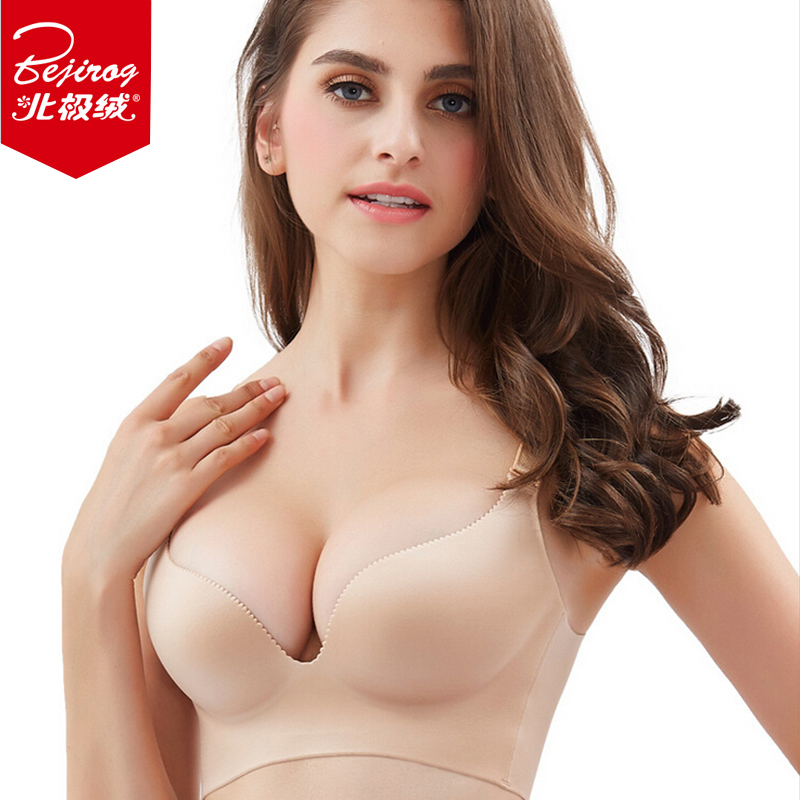 Bejirog/beiji rong no rims seamless deep v sexy female underwear bra gather thick small chest piece