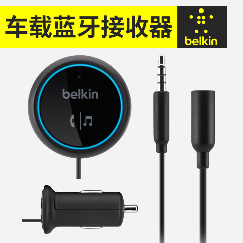 Belkin belkin car bluetooth speakerphone car mp3 aux audio cable receiver car charger