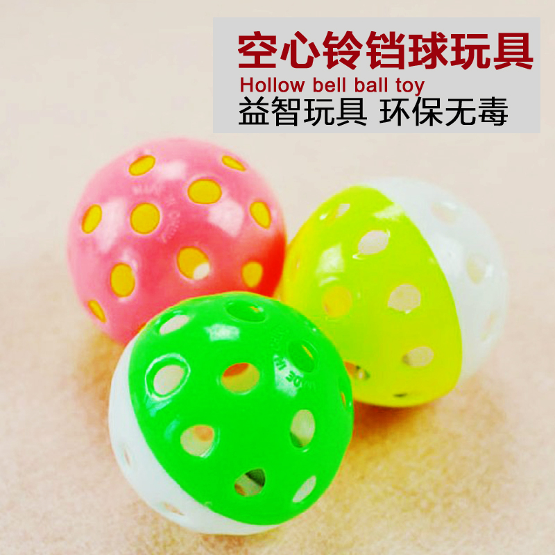 Bell ball pet toy dog toy cat funny cat funny cat toy cat toy ball bell sound hollow ball