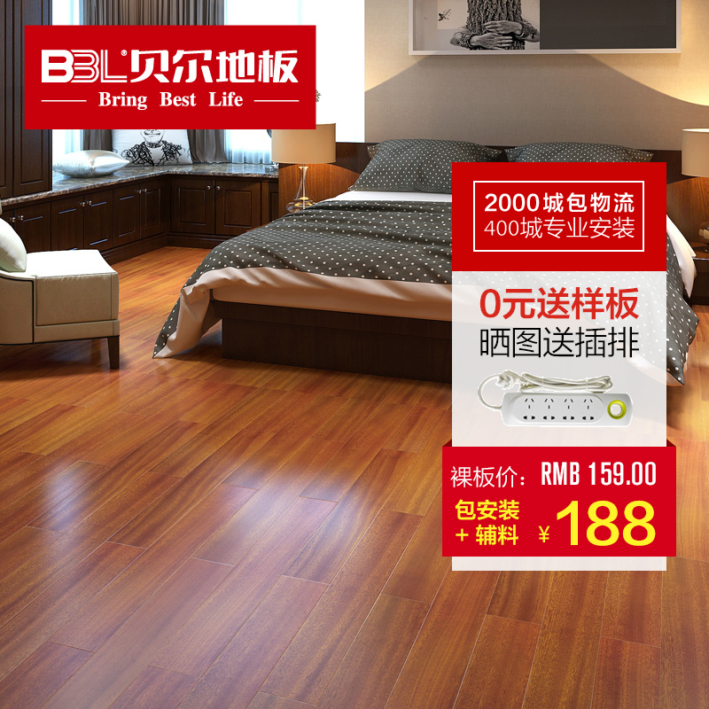 China Engineered Timber Flooring China Engineered Timber Flooring