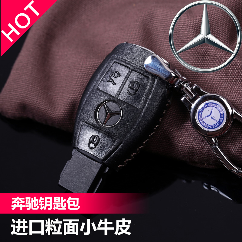 Benchi glc/glk/gla/cla/b/c/s class E260C200 car dedicated ml gle Real leather key package theunauthorized