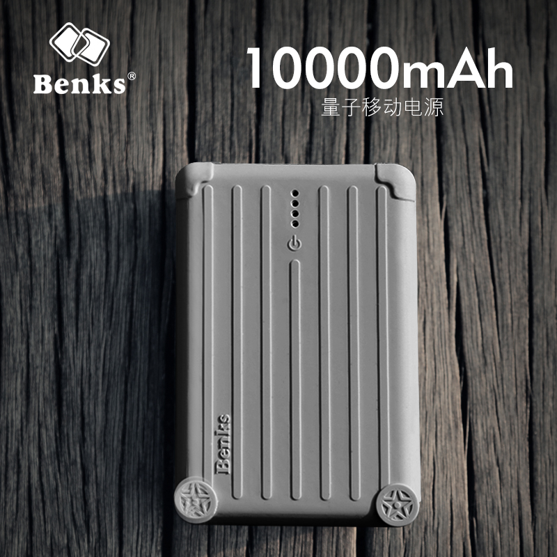 Benks quantum L670 portable mobile power (10000 mah) applies to apple andrews and other equipment