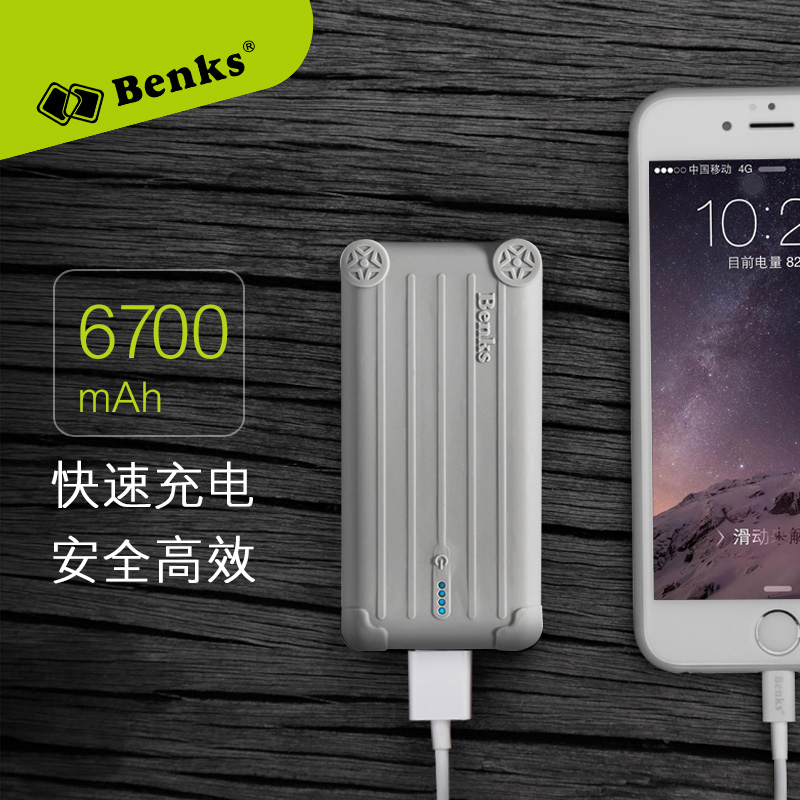 Benks quantum L670 portable mobile power (6700 mah) applies to apple andrews and other equipment
