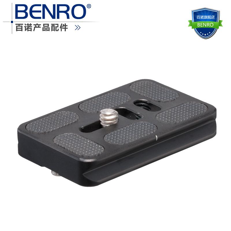 Benro QR4 QR Series Universal Type Fast Mounting Plate