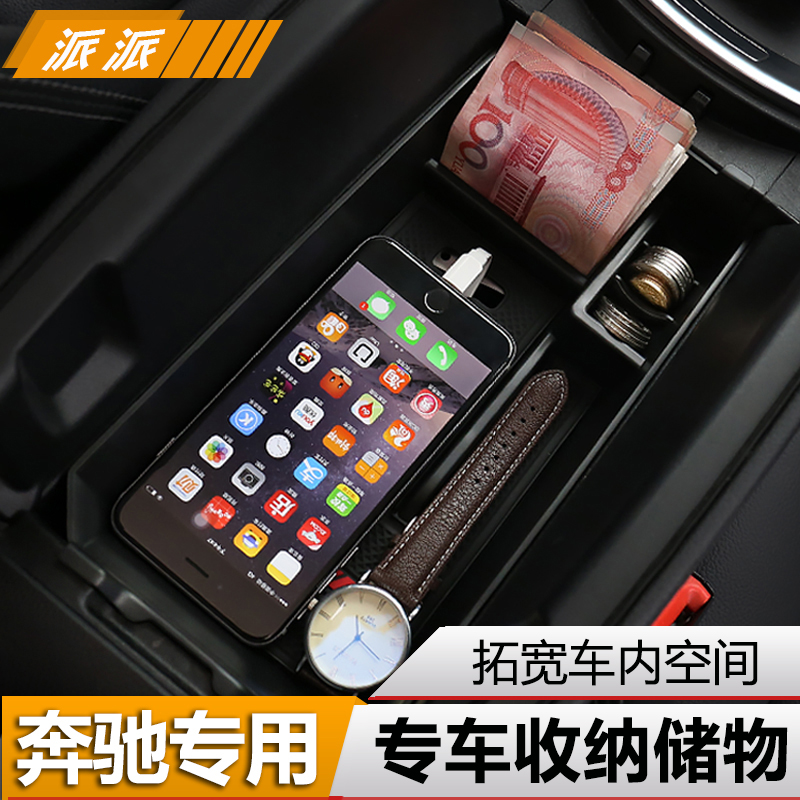 Benz c200l new class c/e class e260l/a/cla/gla/glk/glc modified special Car door storage box material