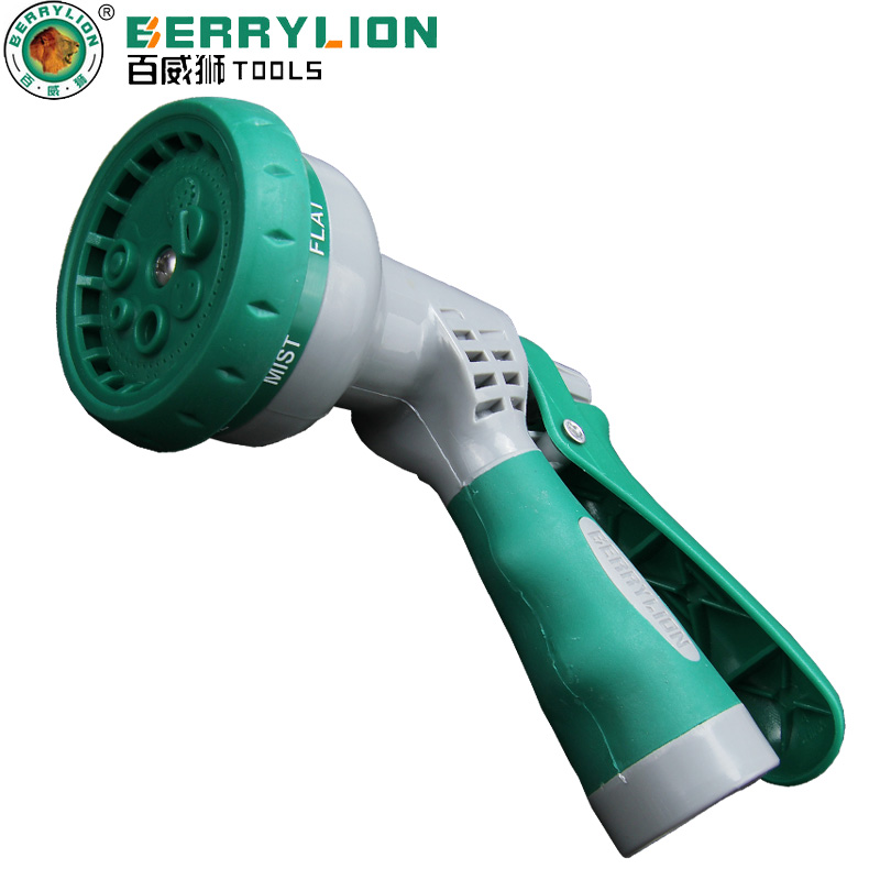 Berry lion/budweiser lion paragraph 7 water gun home car washing gun garden gardening garden tools