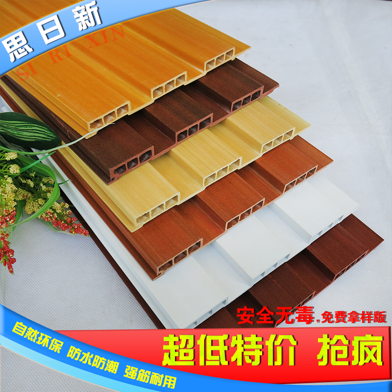 Best day new waterproof and flame retardant wall board ecological wood siding siding siding materials environmentally friendly decorative materials