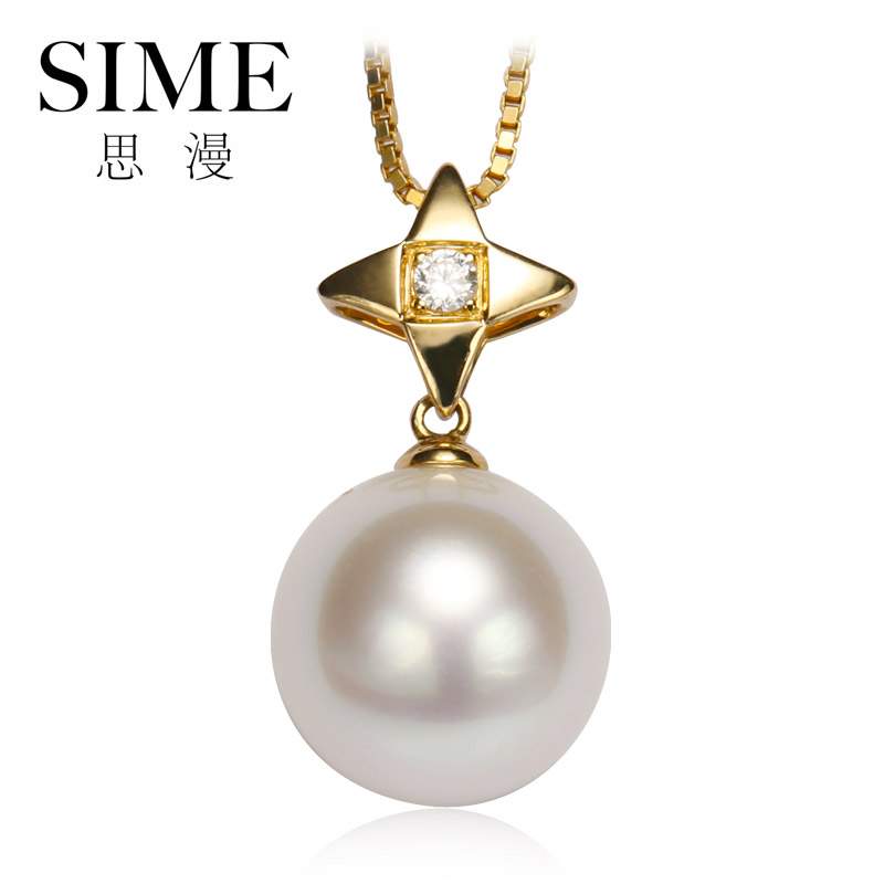 Best man jewelry 13MM centimetres seawater pearl white south sea pearl pendant perfect circle glare single pearl pendant female