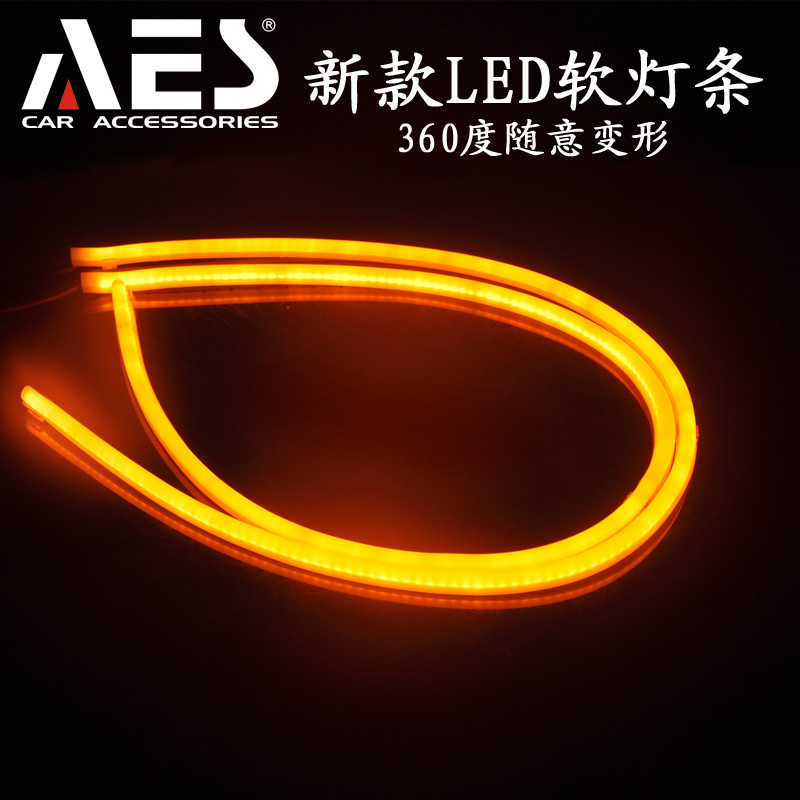 Between emissionspectrometry photoconductive effect of the new color led strip light tears showing the wide lights daytime running lights