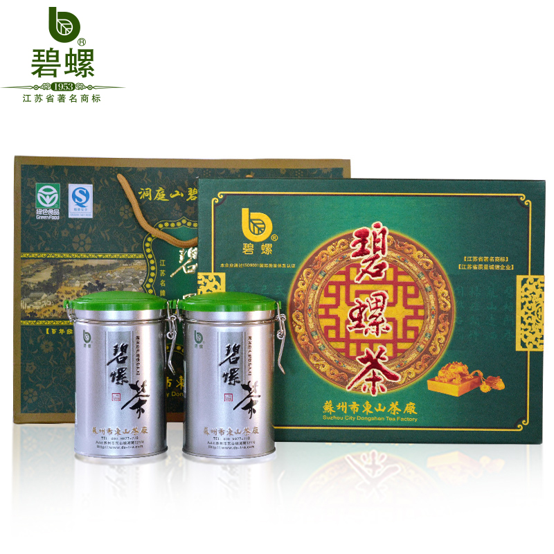 Bi luo brand roasted green tea biluochun origin of fresh leaves two bef0re they gift box free shipping