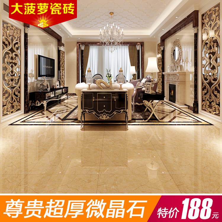 China G682 Sunset Gold Tiles China G682 Sunset Gold Tiles Shopping
