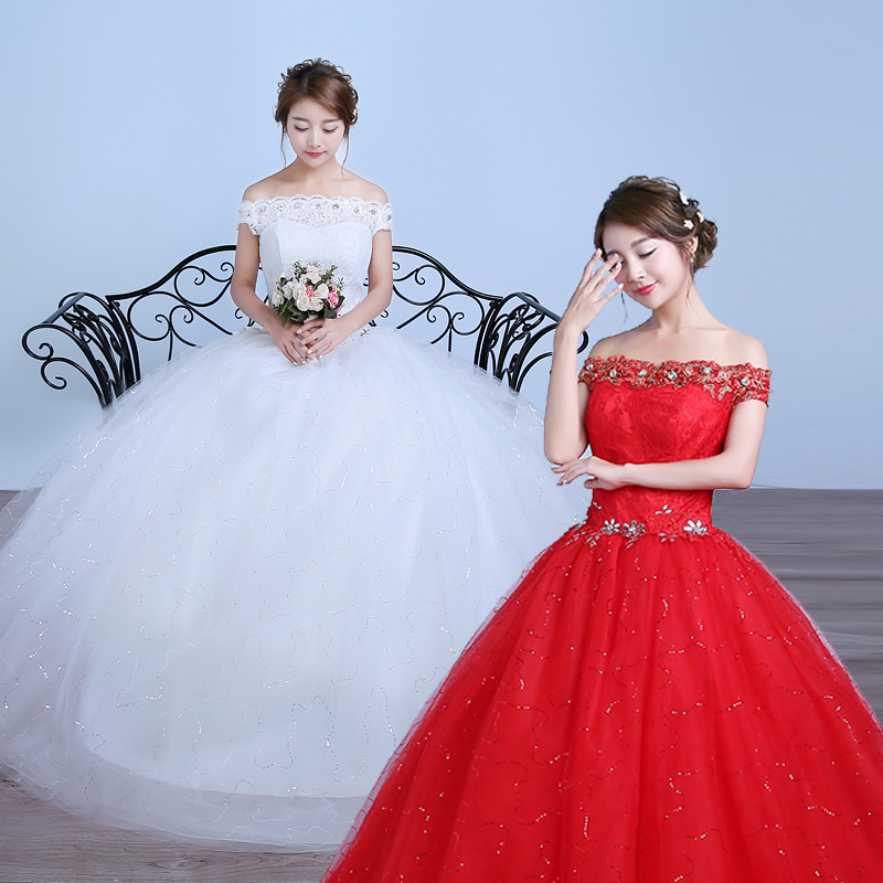 Big red wedding dress 2016 new korean qi word shoulder slim was thin bride wedding yarn korean yards bandage