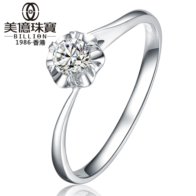 Billion/us billion classic twist the arm section pt950 platinum diamond ring female models to send female friend counters the same paragraph