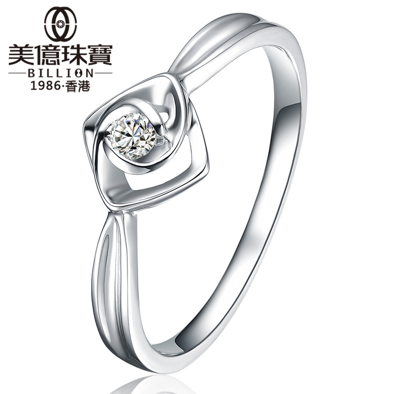 Billion/us billion k white fantasy flower diamond ring female models counters the same paragraph us billion jewelry