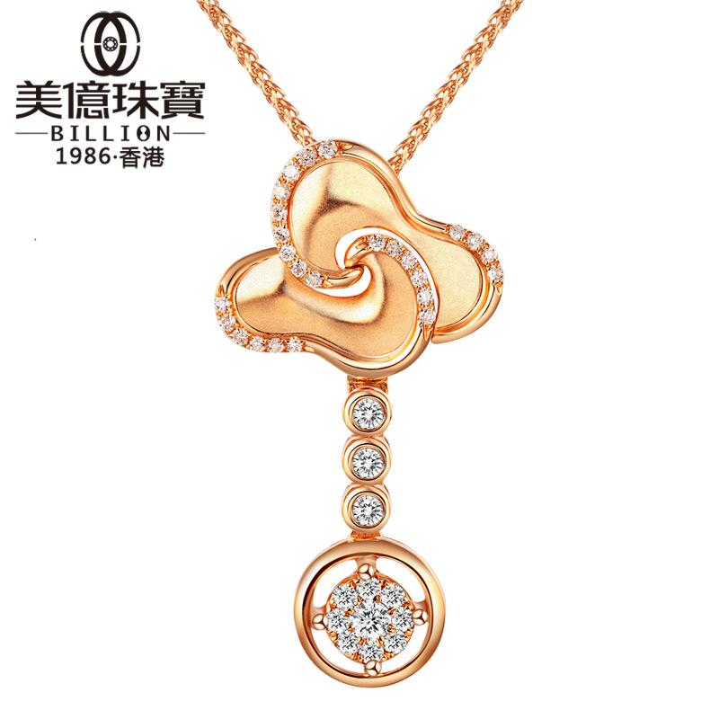 Billion/us billion lyceum k rose gold diamond pendant item georland series of us billion counters the same paragraph jewelry
