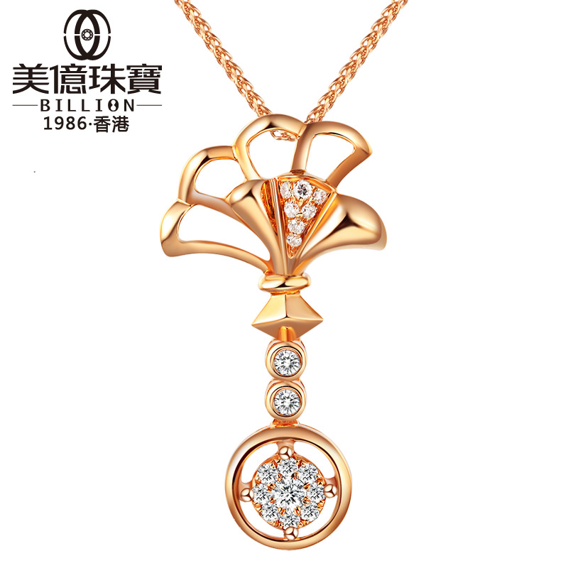 Billion/us billion state orchid fragrant rose k gold diamond pendant a series of us billion counters the same paragraph jewelry