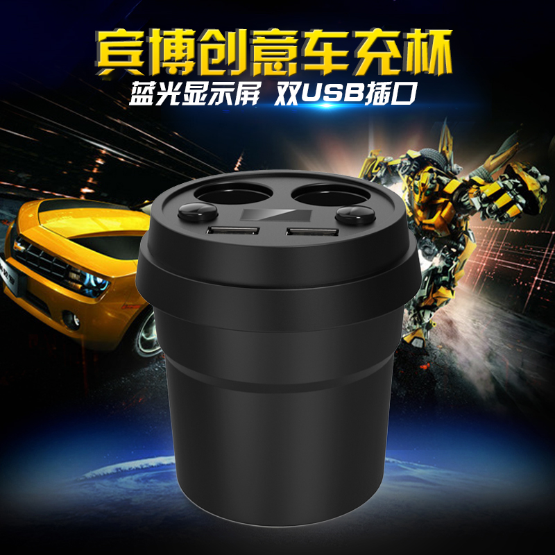 Bimbo cup car charger a drag two cigarette lighter dual usb car charger cup rack car universal car charge
