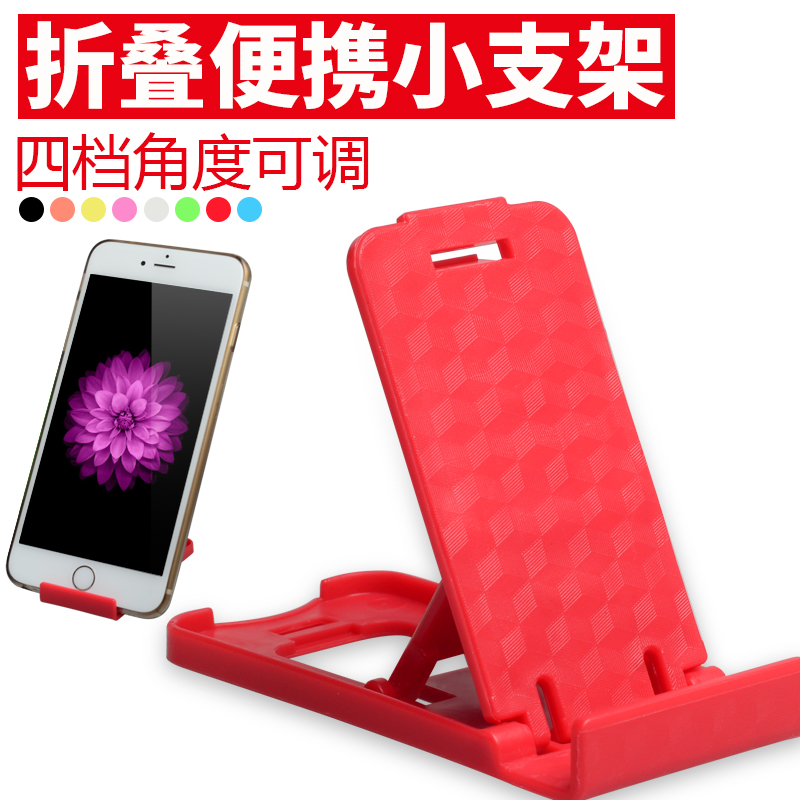 China Folding Phone Case, China Folding Phone Case Shopping Guide at