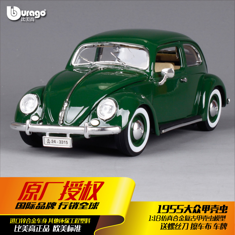 Bimei high original 20121:18 retro classic cars volkswagen beetle car model simulation alloy car models model car