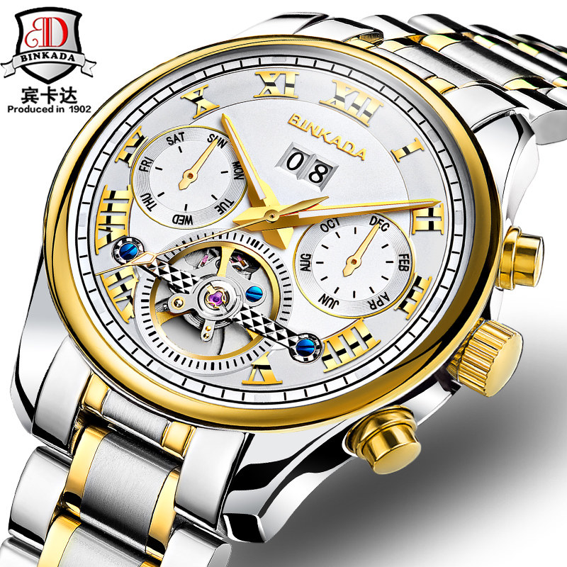 Bin kada genuine automatic mechanical watch men watch men and ladies watches female form hollow flywheel luminous waterproof couple