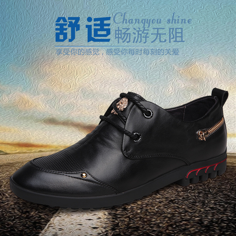 Bin resistant oxford shoes men leather lace fashion business men pointed shoes simple soft leather shoes to help low spring and summer