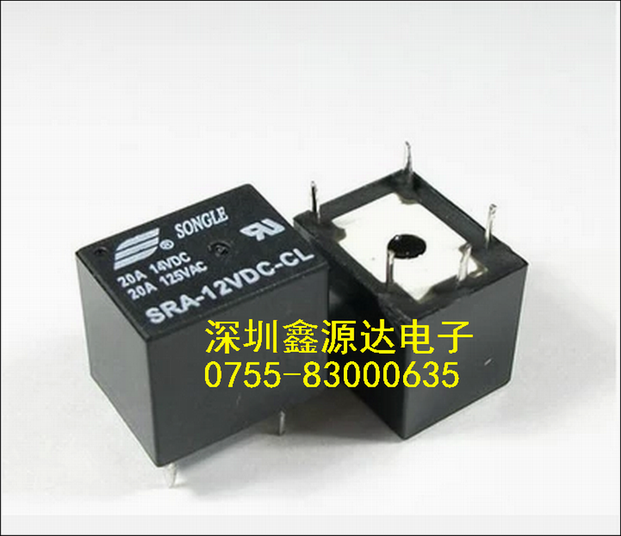 [Binful] new original power relay UTV6-12V-SH
