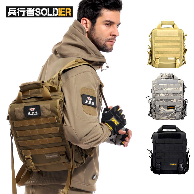 Bing walker jobs package army fans outdoor backpack bag satchel bag tactical military fans supplies apaddedcase