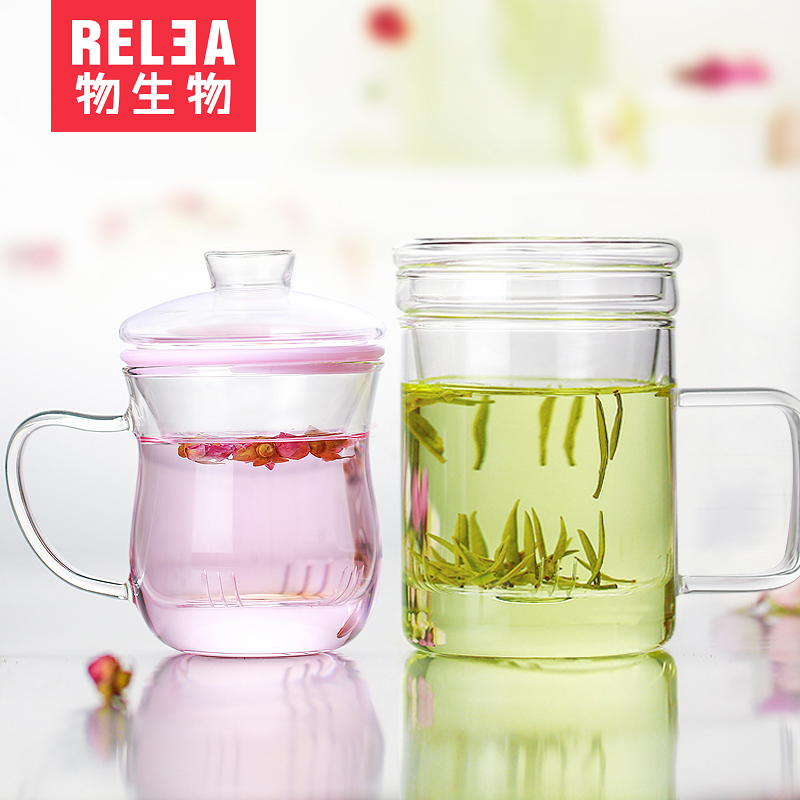 Biological material mug couple cups suit creative couple cups of tea cup with lid filter glass tea cup