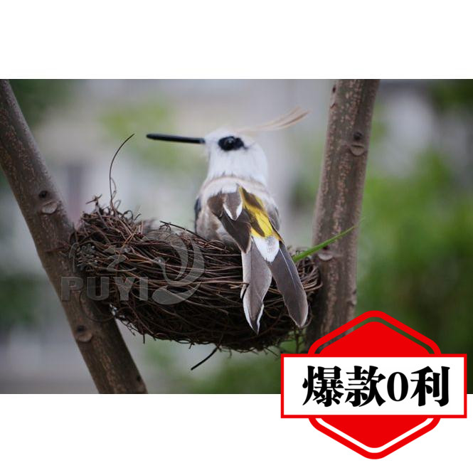 Bird feather ornaments/simulation bird decoration/scene layout photography home hotel garden forest bird's nest/fake bird