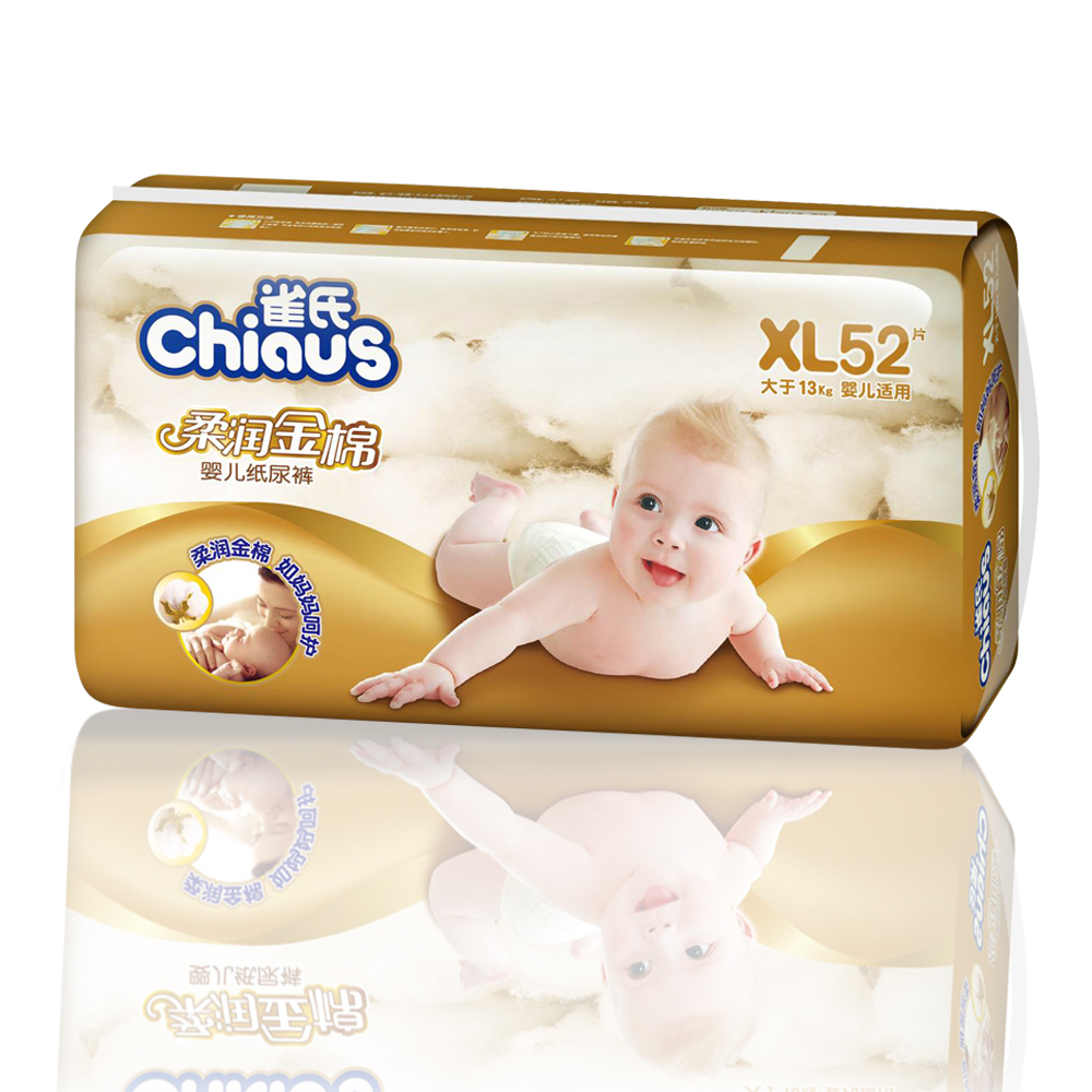 Bird's soft gold cotton baby diapers xl52 gold piece baby diapers soft and if the mother care