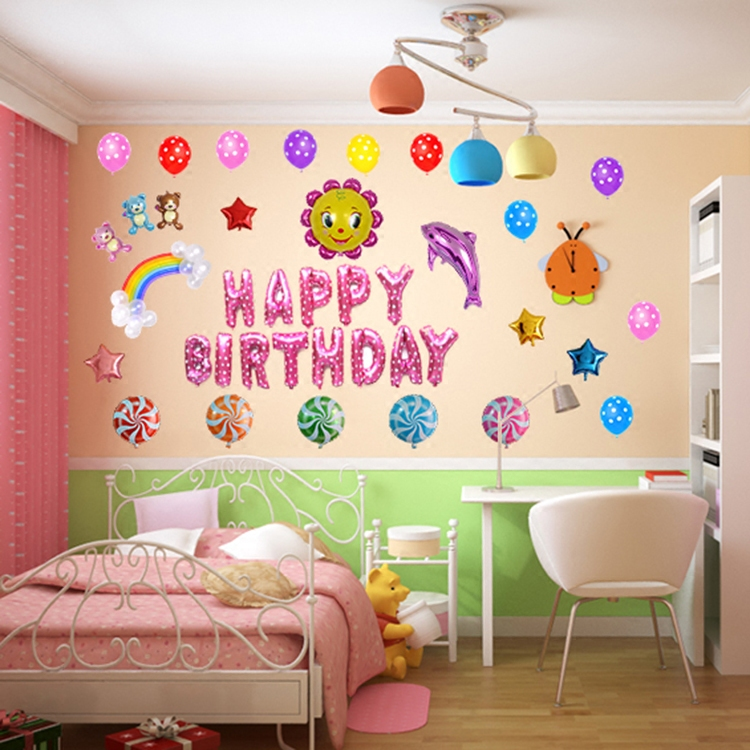 Birthday balloons suit combo baby happy birthday party balloons party decoration scene layout