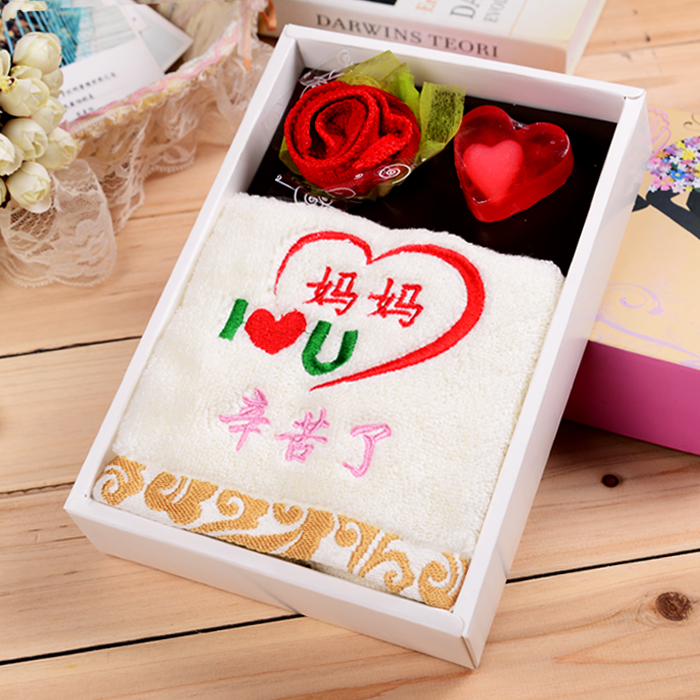 Get Quotations Birthday Gift For Her Mother To Send Parents And Elders Dad Elderly