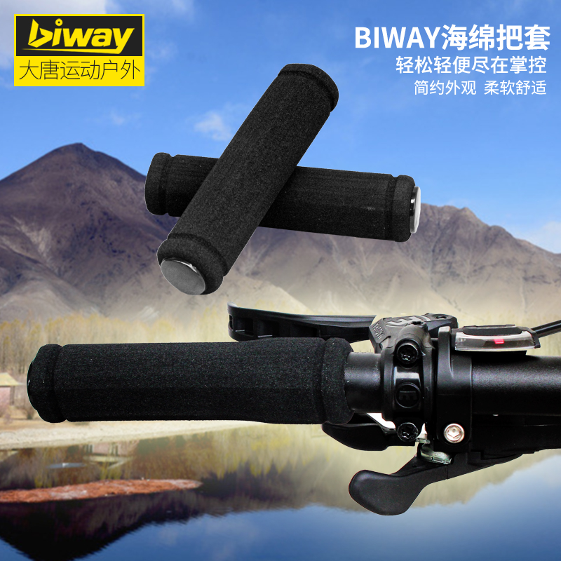Biway bike grips sponge to cover the dead fly mountain bike grip grasp foam hand handlebar accessories free shipping