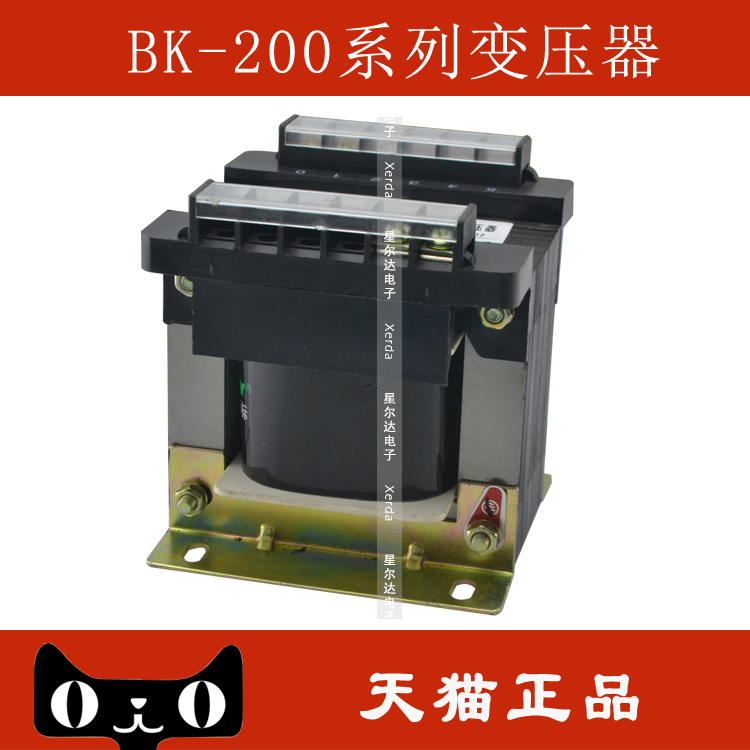 Bk-200va output input 0-200-220V 0-100-110V turn 100 v 220 v transformer
