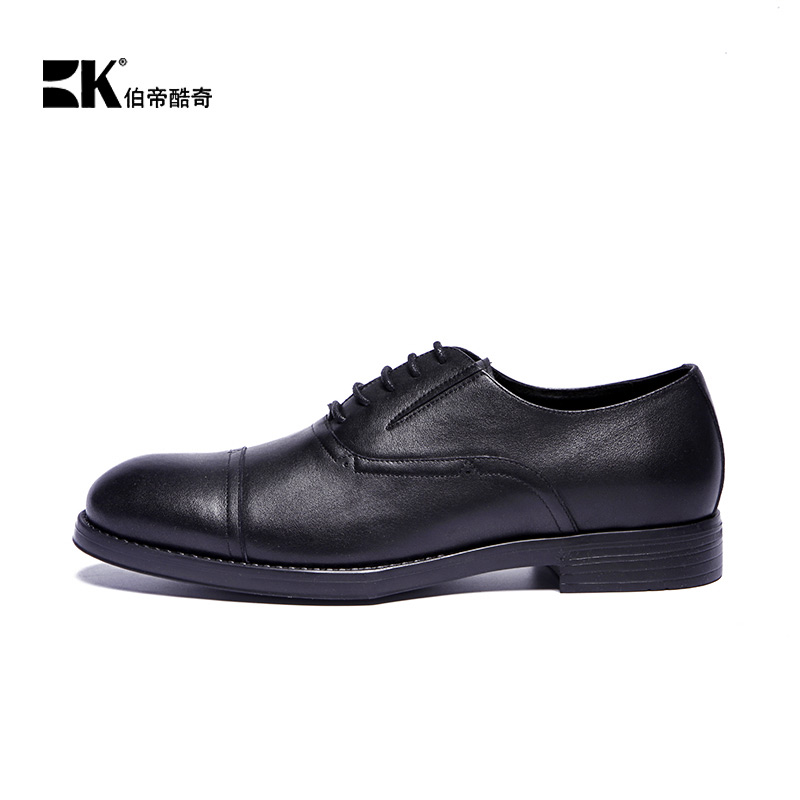 Bk bodie cool odd business casual men's 2016 autumn new leather men's casual shoes office shoes