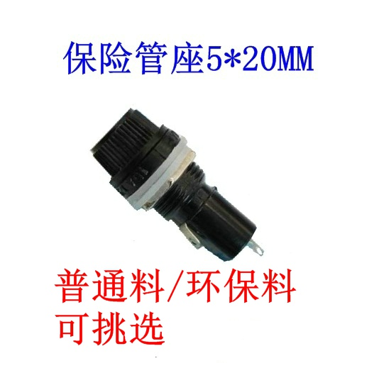Black 5*20 fuse 5x20mm fuse fuse holder fuse holder glass fuse holder fuse box Connector