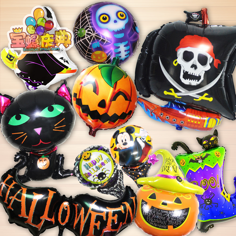Black bat witch pumpkin head halloween party party balloon decoration aluminum balloons cartoon