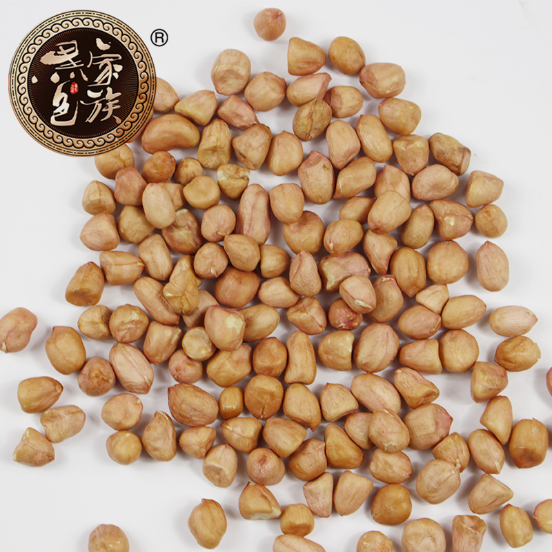 Black family sheller redskins peanuts 760g peanuts arabica red peanut farm supplying