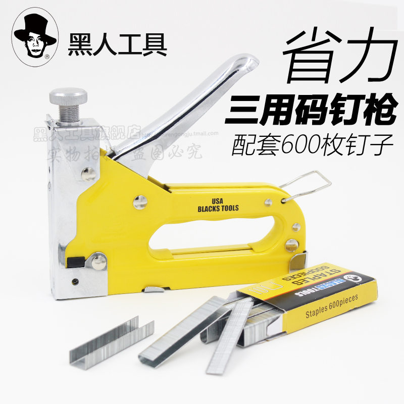 China Framing Nail Gun, China Framing Nail Gun Shopping Guide at ...