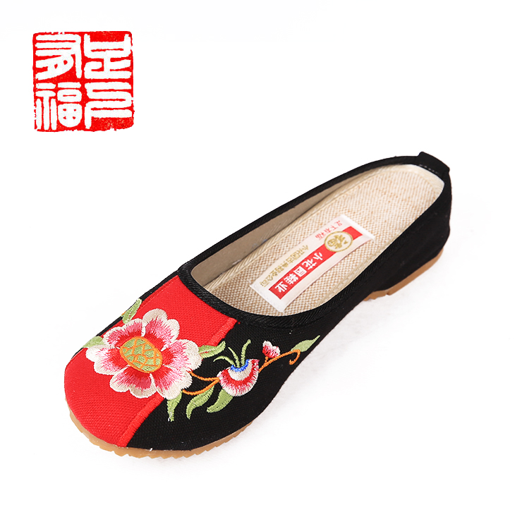 Blessed with a single step ã] new small garden embroidered shoes national wind slope with slippers home slippers tendon at the end of baotou 123