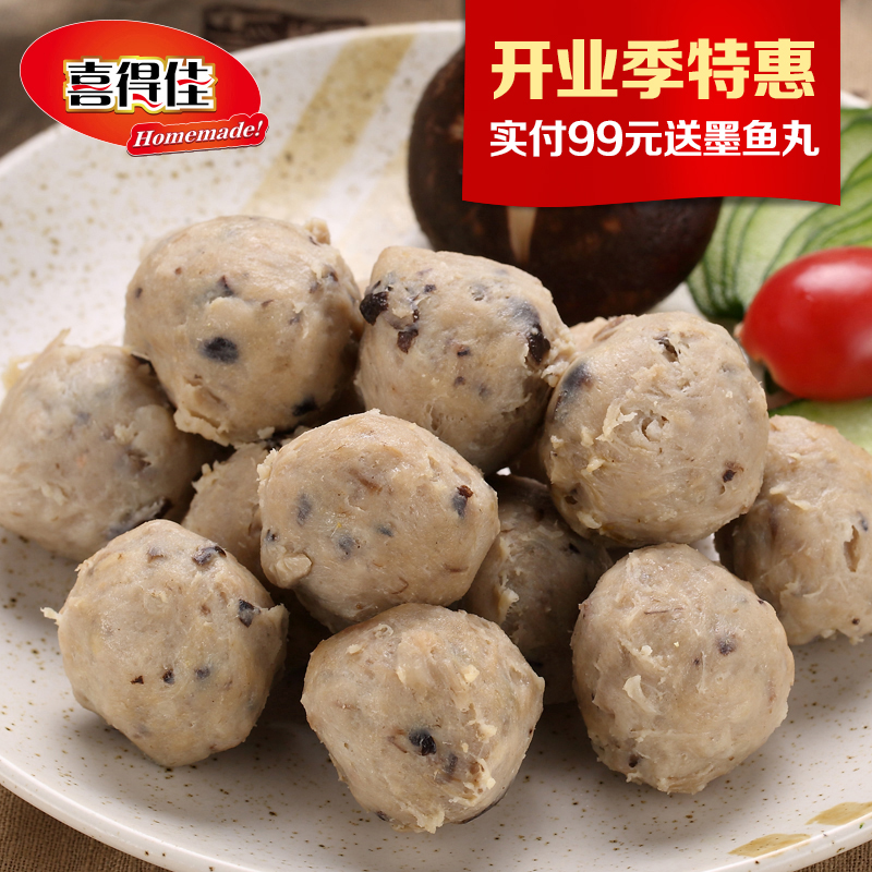 Blessed with good authentic chaozhou chaozhou specialty handmade meatballs mushrooms 250g mushrooms and pork meatballs hot pot ingredients