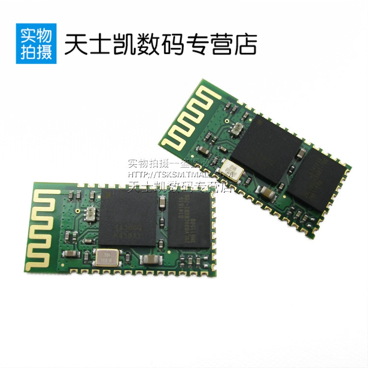 Blk-md-bc04-b wireless data module bluetooth module bluetooth module bluetooth serial module bluetooth