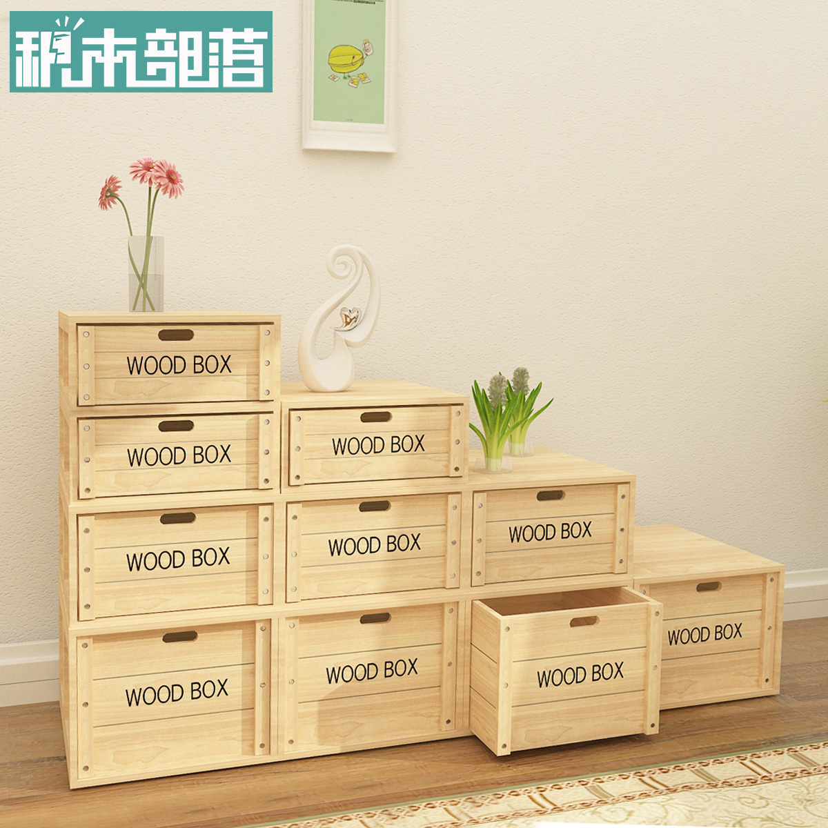 Blocks tribal wood bookcase bookcase bookcase free combination storage cabinet drawer cabinet simple small grid storage rack shelving books