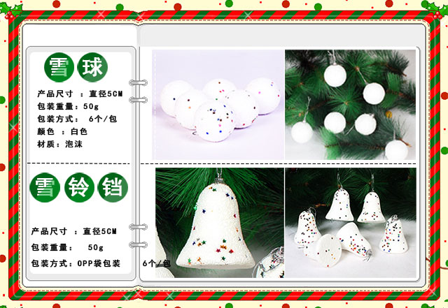 Blossoms with small christmas tree ornaments merry christmas tree decorations