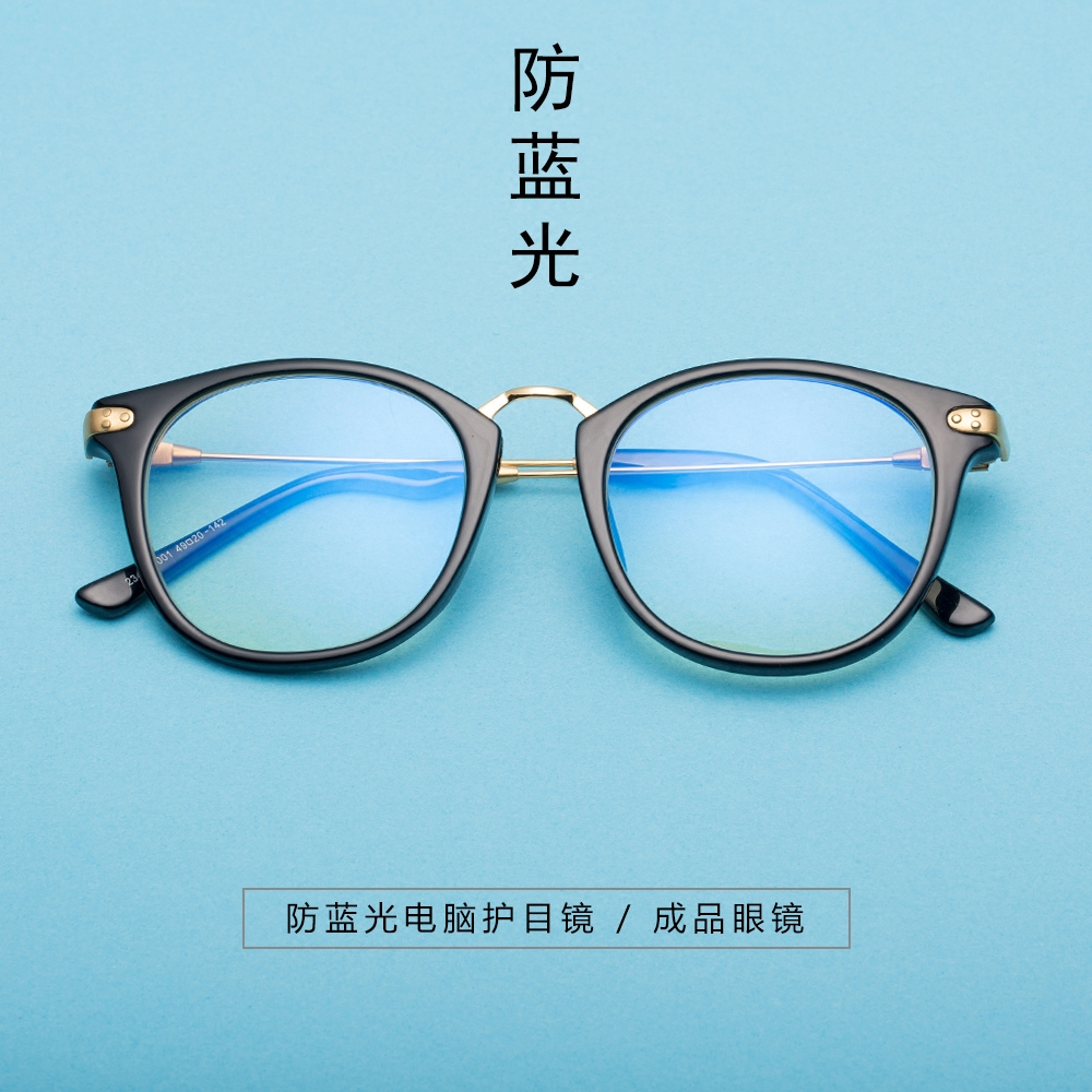 af83cd8876 Get Quotations · Blu-ray radiation anti fatigue computer goggles glasses men  myopia glasses frame female retro plain